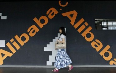 Alibaba-internet-trgovina-midi