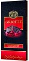 griotte_premium-cokolada-thumb-125
