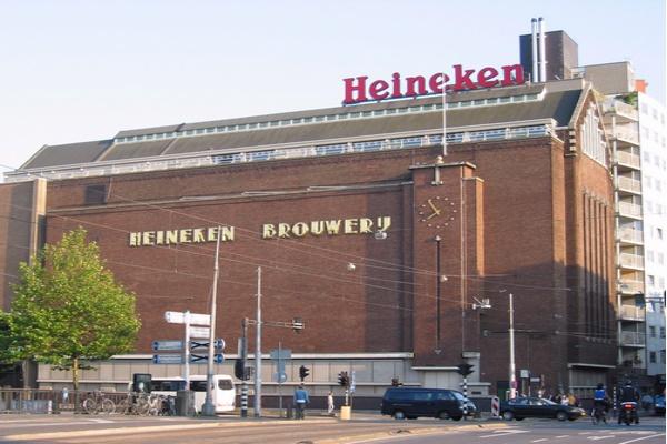 Heineken pivovara midi
