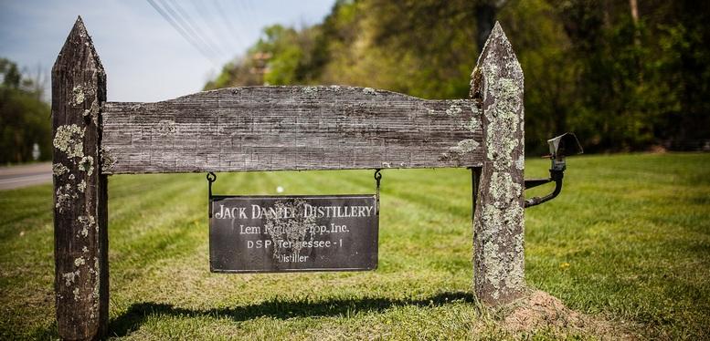 Jack Daniels destilerija