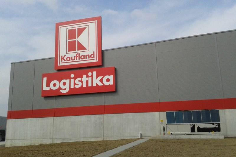 Kaufland logisticki centar jastrebarsko 1