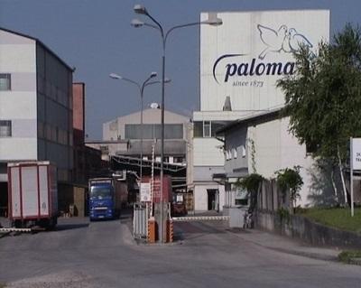 Paloma tvornica zgrada midi