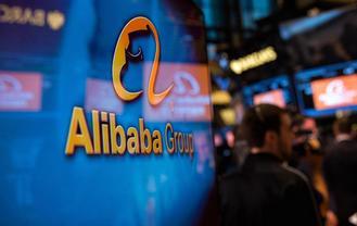 alibaba01-midi