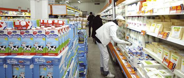 imlek-mlijeko-prodavaonica-ftd