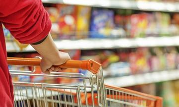 kupovina-nabavka-shopping-midi