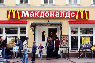 mcdonalds-rusija-midi