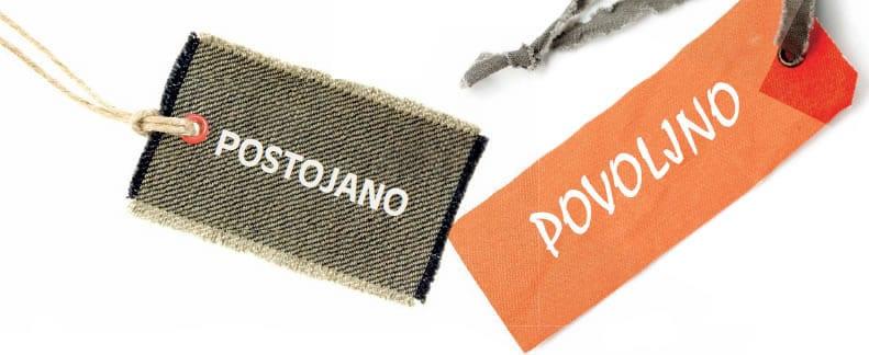 tekstil-maloprodaja-price-tag-large