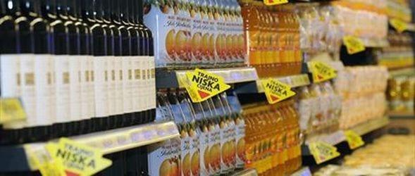trajno-niska-cijena-konzum